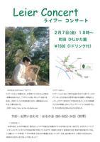 ひじかた園ライブ.JPG