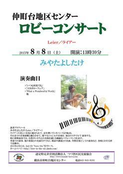 H2708roby-koncert.jpg