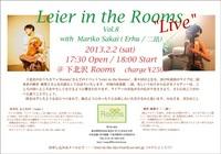 leier in the rooms_live130202.jpg