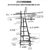 yotiyoti_map.JPG